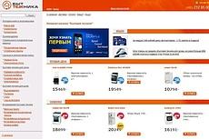 Интернет-магазин на WordPress - под ключ 57 - kwork.ru