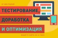 сверстаю Ваш psd-макет 6 - kwork.ru