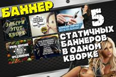 Сделаю три круглых логотипа 18 - kwork.ru