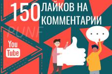 На 10 дней -Увеличу кол-во уникальных посетителей от 20 до 500 в сутки 22 - kwork.ru
