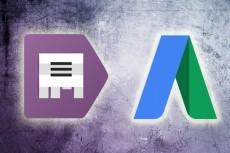 Настрою Google AdWords 1000 запросов на поиске 24 - kwork.ru