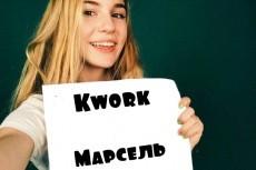 Сигна на выбор из 200 14 - kwork.ru