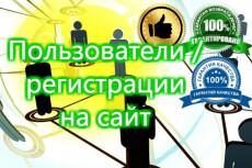 избавлю вас и ваш сайт от спама 4 - kwork.ru