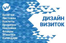 Дизайн аккаунта Инстаграм 24 - kwork.ru