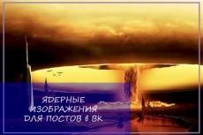 напишу объявления для Авито 5 - kwork.ru