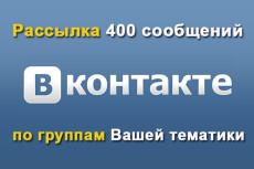 Соберу для вас базу email целевой аудитории 21 - kwork.ru