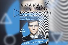 АРТ в любом стиле 21 - kwork.ru