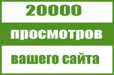 Установка приложений  facebook 4 - kwork.ru