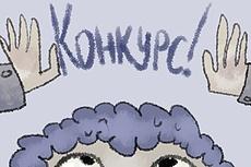 Оформлю картинки в пост 15 - kwork.ru