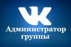Переведу аудио, видео в текст 5 - kwork.ru