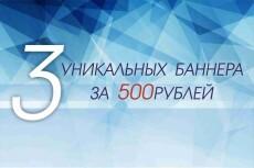 Обработаю 20 фото 5 - kwork.ru