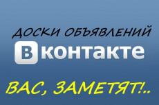 Статейный прогон. В отчете будет более 400 ссылок 33 - kwork.ru