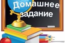 Транскрибация аудио или видео 55 минут в текст 3 - kwork.ru