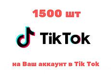 База поставщиков VIP 2019 Обновление май 15 - kwork.ru