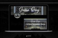 Дизайн группы в соц. сети ВКонтакте 26 - kwork.ru