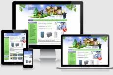 Адаптацию Вашего сайта под мобильники, планшеты 27 - kwork.ru