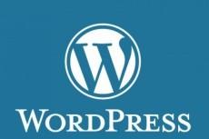Установлю WordPress на хостинг 3 - kwork.ru