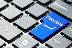 Транскрибация аудио, видеозаписей 4 - kwork.ru
