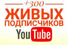 25 уникальных и живых комментариев на вашем сайте или блоге 24 - kwork.ru