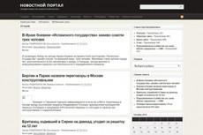 Автонаполняемый кулинарный сайт 12 - kwork.ru