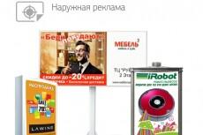 Создам макет брошюры 5 - kwork.ru