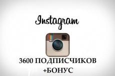 5000 подписчиков в instagram + гарантия+10000 лайков 12 - kwork.ru