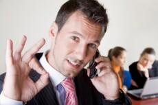 Обзвон клиентов с целью специального предложения или консультирования 14 - kwork.ru