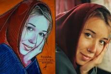 нарисую векторный портрет в фирменном стиле 12 - kwork.ru