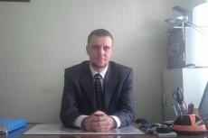 Составление искового заявления 18 - kwork.ru