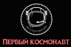 Нарисую обложку для вашей книги 27 - kwork.ru