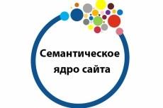 Быстро и профессионально наберу текст 3 - kwork.ru
