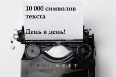 Видеолекция по развитию памяти 5 - kwork.ru