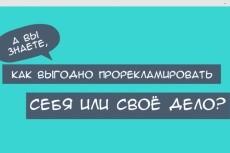 Озвучу видеоролик,книгу,текст 5 - kwork.ru