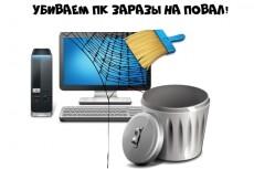 Профессиональная и красивая озвучка 3 - kwork.ru