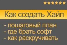 Продам 1000 идей домашнего бизнеса 8 - kwork.ru