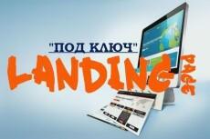 Создание одностраничного сайта-визитки 5 - kwork.ru