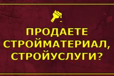 Добавлю компанию в 30 каталогов 44 - kwork.ru