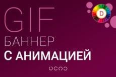 Создам прототип мобильного приложения 13 - kwork.ru