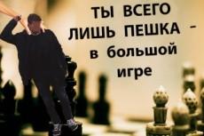 Выполню работу в фотошопе 27 - kwork.ru