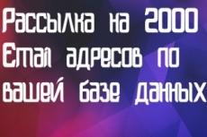 Создам любую базу данных 6 - kwork.ru