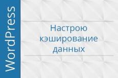 Комплексная оптимизация базы данных 3 - kwork.ru