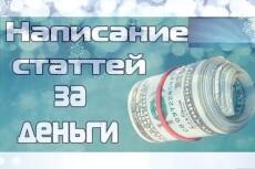 Сделаю качественный логотип 7 - kwork.ru
