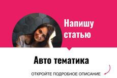 Сервис фриланс-услуг 124 - kwork.ru