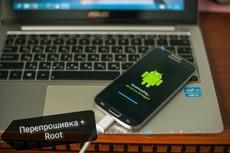 Установлю windows на VirtualBox 61 - kwork.ru