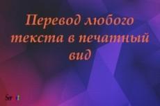 Работа с фото 10 - kwork.ru