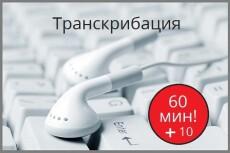 Landing page с индивидуальным дизайном 9 - kwork.ru