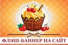 Дизайн открытки любого размера 24 - kwork.ru