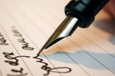 Напишу сочинение или эссе на любую тему 14 - kwork.ru