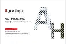 Скопирую любой лэндинг за 10 минут 3 - kwork.ru