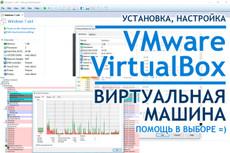 Поищу ошибки сайта 22 - kwork.ru